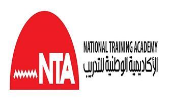"""أسرة الأكاديمية الوطنية للتدريب تنتج أغنية """"تعيش بلدنا"""""""