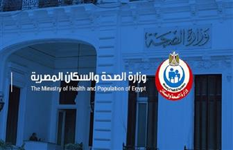 الصحة: تسجيل 774 حالة إيجابية جديدة بفيروس كورونا.. و 16 حالة وفاة