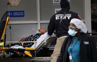 المعاهد الوطنية للصحة تختبر هيدروكسي كلوروكين لعلاج المصابين بكورونا