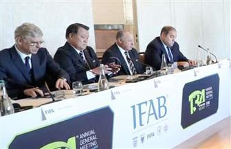 مجلس الاتحاد الدولي يقر تعديلات جديدة على قانون كرة القدم