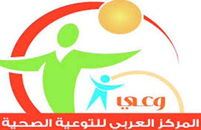 الأطباء العرب  ينظم يوما علميا عن  السلامة الدوائية