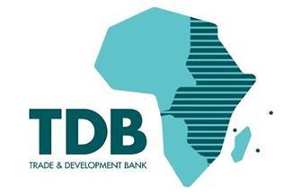 بنك التجارة والتنمية لشرق وجنوب إفريقيا يقرض أوغندا 328 مليون دولار