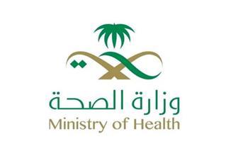 السعودية تسجل 382 إصابة جديدة بـ «كورونا» وإجمالي الإصابات 4033 حالة