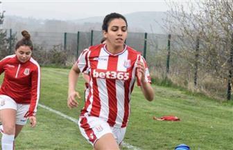 «عبدالحق» تطمئن على سارة عصام لاعبة ستوك سيتي في الحجر الصحي