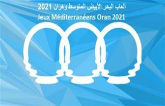الجزائر تعلن إقامة دورة ألعاب البحر المتوسط في 2022 بعد تأجيلها بسبب «كورونا»