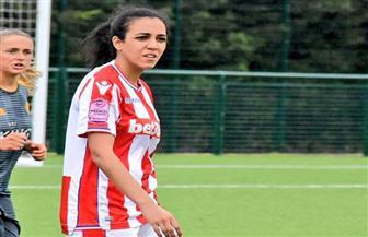 سارة عصام لاعبة منتخب مصر تشكر المسئولين بعد عودتها من إنجلترا | فيديو