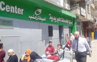 انتظام صرف منحة العمالة غير المنتظمة في مكاتب البريد بالقاهرة لليوم الثاني