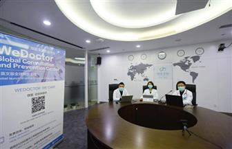 تطوير التشخيص والعلاج عن بعد خلال فترة كوفيد-19 في الصين