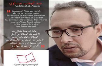 الجزائري عبد الوهاب عيساوي يفوز بجائزة البوكر العربية