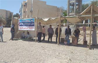 مستقبل وطن بالبحر الأحمر ينظم شوادر لبيع اللحوم الطازجة بأسعار مخفضة بمدينة مرسى علم |  صور