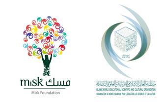 """مسك الخيرية  و""""الإيسيسكو"""" تدعمان التعليم في عدد من دول العالم الإسلامي"""