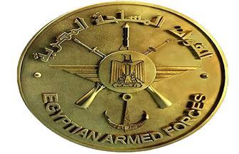 قبول دفعة جديدة من المجندين بالقوات المسلحة مرحلة يوليو 2020