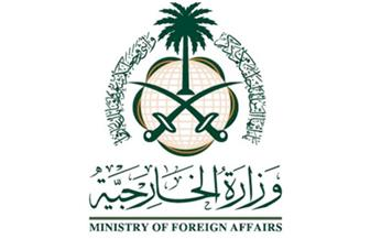 الخارجية السعودية تشيد بكفاءة أجهزة الأمن المصرية ونجاحها في إحباط عملية إرهابية وشيكة