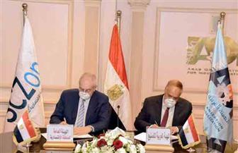 """""""العربية للتصنيع"""" والهيئة الاقتصادية لقناة السويس توقعان اتفاقا لتصنيع إطارات السيارات وكابلات الفايبر"""