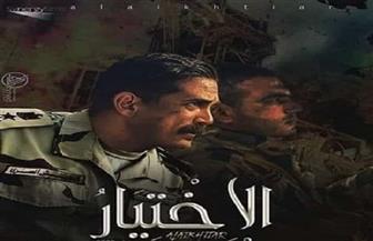 """دموع المنسي وقيام ثورة يونيو وظهور خاص لمحمد إمام في الحلقة الرابعة من """"الاختيار"""""""