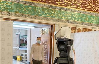 كاميرات حرارية بالمسجد النبوي لكشف درجة حرارة الأشخاص أثناء دخولهم