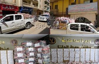 """""""الداخلية"""".. توزيع الهدايا والمساعدات العينية على نزلاء دور المسنين والأيتام بطنطا بمناسبة شهر رمضان"""