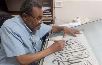 وفاة شيخ الخطاطين الفنان محمد حمام عن عمر ناهز 85 عاما