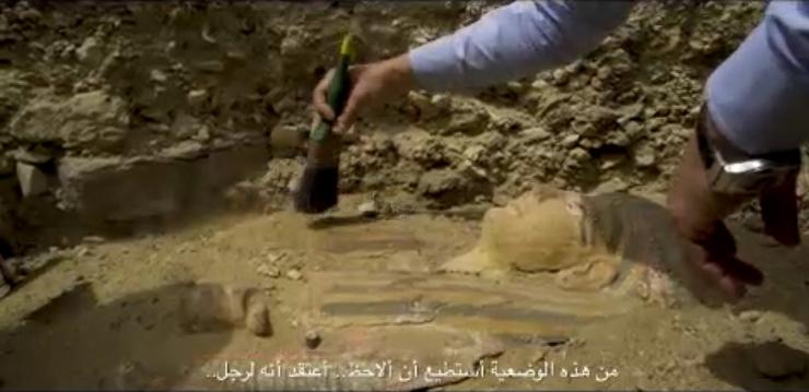 الكشف الآثري الجديد بمنطقة آثار سقارة