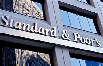 "آخرها ""ستاندرد آند بور"".. مؤسسات دولية تشيد بقدرة اقتصاد مصر على تخطي ""كورونا"""