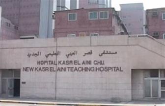 """جامعة القاهرة تكشف حقيقة وجود إصابات بـ""""كورونا"""" """"في قصر العيني الفرنساوي"""""""
