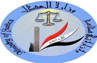 «العدل العراقية» تنفي وجود عمليات تعذيب داخل السجون