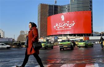 رغم تفشي كورونا.. الحياة تعود إلى الاقتصاد الإيراني