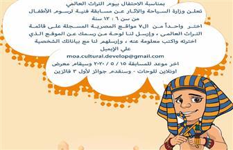 """في اليوم العالمي للتراث.. """"يالا على الورشة"""" تعرض إنتاج الحرف المصرية أون لاين   صور"""