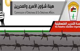 """هيئة الأسرى الفلسطينية: لا إصابات في صفوف الأسرى بفيروس """"كورونا"""""""