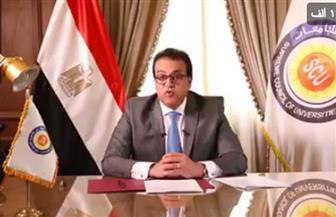 """وزير التعليم العالي يشكل لجنة لتنفيذ قرارات """"الامتحانات"""" بالمعاهد"""