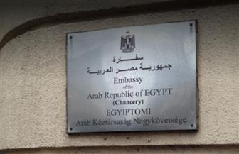 بشرى خير للمصريين العالقين في اليونان والمجر وصربيا.. تعرف على الإجراءات اللازمة لعودتهم