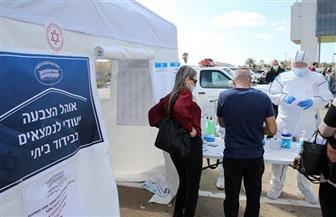 إسرائيل تبدأ تخفيف بعض تدابير الإغلاق المفروضة بسبب كورونا