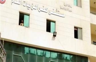 «صحة الغربية»: شفاء 12 مصابا بكورونا وخروجهم من مستشفى العزل بكفرالزيات