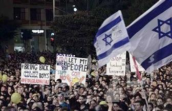 تظاهر قرابة 2000 إسرائيلي في تل أبيب احتجاجا على المأزق السياسي المستمر