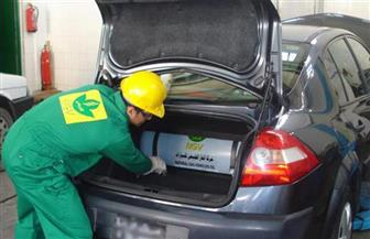"""""""البترول"""": استخدام الغاز الطبيعي يوفر 50% لمالكي السيارات"""