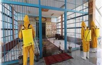 الداخلية تواصل تطهير كافة السجون لحماية النزلاء والعاملين من فيروس كورونا   صور