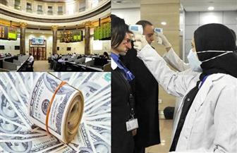 الاقتصاد اليوم.. تكليف رئاسي للأطباء وارتفاع البورصة وسط استقرار الدولار| فيديو