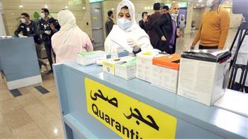"""مصر تخوض أخطر 10 أيام في مواجهة الفيروس القاتل.. 10 نصائح للحد من تفشي """"كورونا"""""""