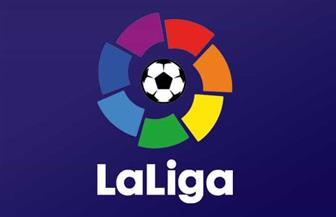 رسالة إلى قادة فرق الليجا.. 6 يونيو موعد استئناف المباريات