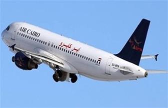 ننشر جدول رحلات إعادة العالقين لشركة إير كايرو التابعة لوزارة الطيران المدني