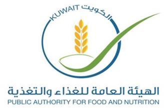 المكتب التجاري: إلغاء التشديد على واردات الكويت من الحاصلات الزراعية يمهد لمضاعفة الصادرات