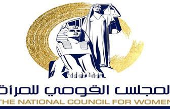 «القومي للمرأة» ينعى رجاء الجداوي: «الوسط الفني فقد أبرز نجمات السينما المصرية»