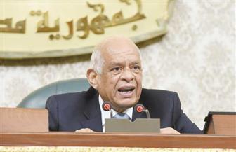 «عبدالعال» يرسل برقية مواساة لرئيس مجلس النواب اللبناني والشعب اللبناني