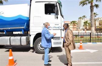 محافظ مطروح يشهد نموذج تعديل سيارة نقل مياه تمهيدا لتطبيقه على السيارات المشابهة بالمحافظة
