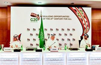 مركز الحوار العالمي يطلق مشاورات إقليمية لإثراء منتدى القيم الدينية لمجموعة العشرين