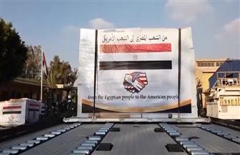 بطائرة عسكرية.. تفاصيل إرسال مصر مساعدات طبية وبدل وقائية للولايات المتحدة لمواجهة فيروس كورونا