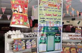 """65 معرض """"أهلا رمضان"""" في المنيا لتوفير السلع"""