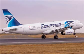 مطار مرسى علم يستقبل طائرة تقل 295 مصريا من السعودية