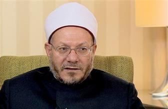 مفتي الجمهورية يؤكد أفضلية توجيه المصريين بالخارج لزكاتهم داخل وطنهم