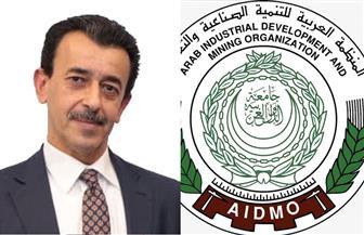 الدول العربية تناقش سبل مواجهة تداعيات فيروس كورونا المستجد على القطاع الصناعي | صور